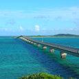 離島から宮古島への橋